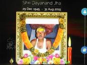 Dayanand Jha